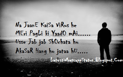 Fake Love Lines In Hindi Status Whatsapp Status Quotes