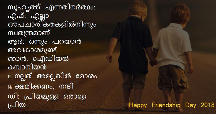 Best Friendship Day Malayalam Status 2018 For Whatsappfb