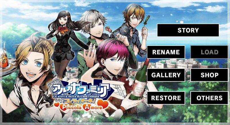 Amnesia anime dating game 3