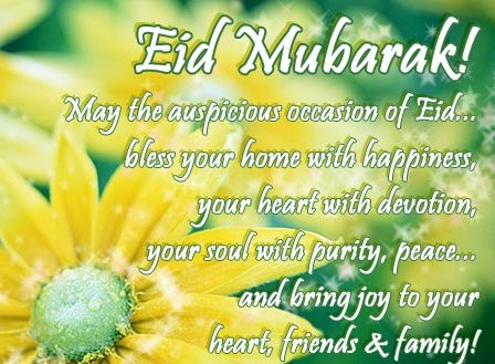 Eid 2017 Messages For BoyFriend, Girlfriend