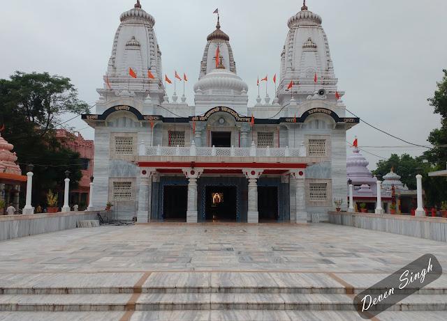 Guru Gorakhnath Mandir Gorakhpur
