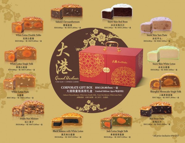 Mid Autumn Festival Mooncakes @ Grand Harbour Malaysia (pic credit: foodmsia.com)