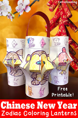 Chinese New Year Zodiac Coloring Lanterns for Kids ...