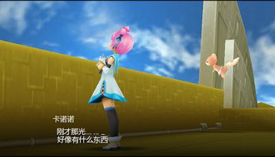 【PSP】世界傳說:光明神話2中文版!