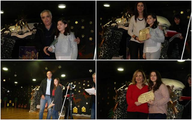 Θεσπρωτία: Παρέλαβαν τα βραβεία τους οι μαθητές του 1ου Δημοτικού Σχολείου Ηγουμενίτσας για τις διακρίσεις τους σε διαγωνισμούς Φυσικής