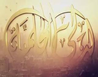 تتر ليالي الحلمية الجزء 6 لمحمد الحلو