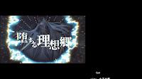 Re Creators (レクリエイターズ) Episode 13 Ending Song [World Etude]