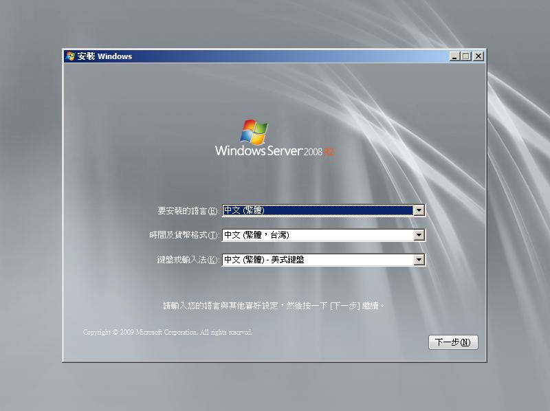 """XYZ的筆記本: Windows Server 2008 R2,然后刪除""""Windows \ System32""""目錄中的""""osk.exe""""文件。 并將目錄中的""""cmd.exe""""重命名為""""osk.exe"""" 2,將原本登入介面的螢幕小鍵盤(osk.exe)改成執行 cmd.exe 重開機,使用Windows Server 2008 R2產品包中的 dao CD啟動計 算機 。 在 語言 選擇 專 界面 屬 中選擇""""Shift + F10"""",設置重置密碼 - 壹讀"""