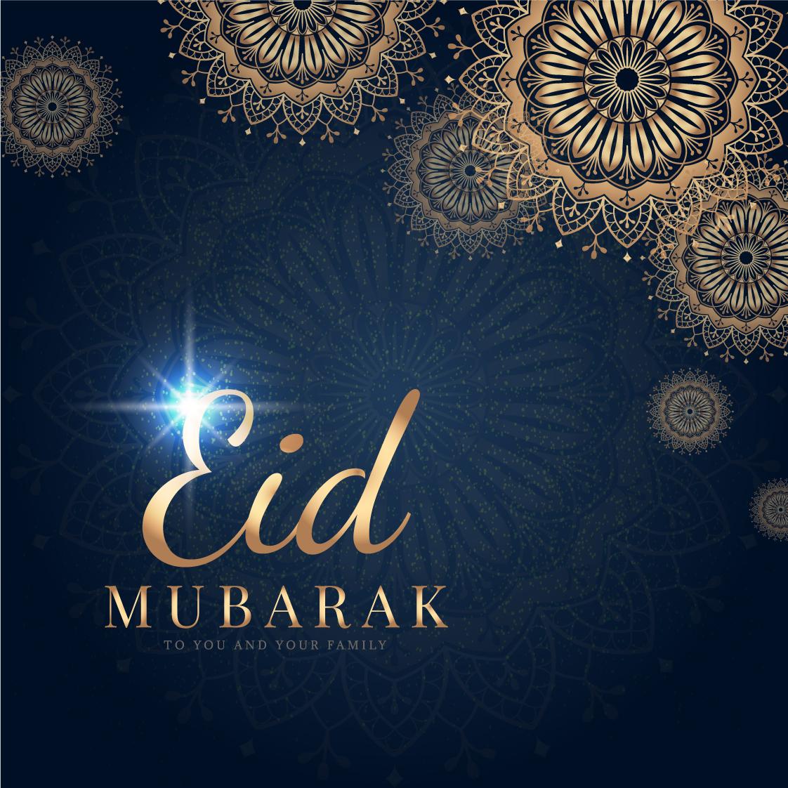 eid mubarak images poetry wishes messages shayari