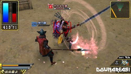 Sengoku Basara Chronicle Heroes PSP Game