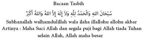 Sholat tasbih yaitu sebuah amalan sunnah yang banyak di anjurkan oleh para ulama Doa Niat Tata Cara Sholat Bacaan Tasbih Dan Manfaat Lengkap