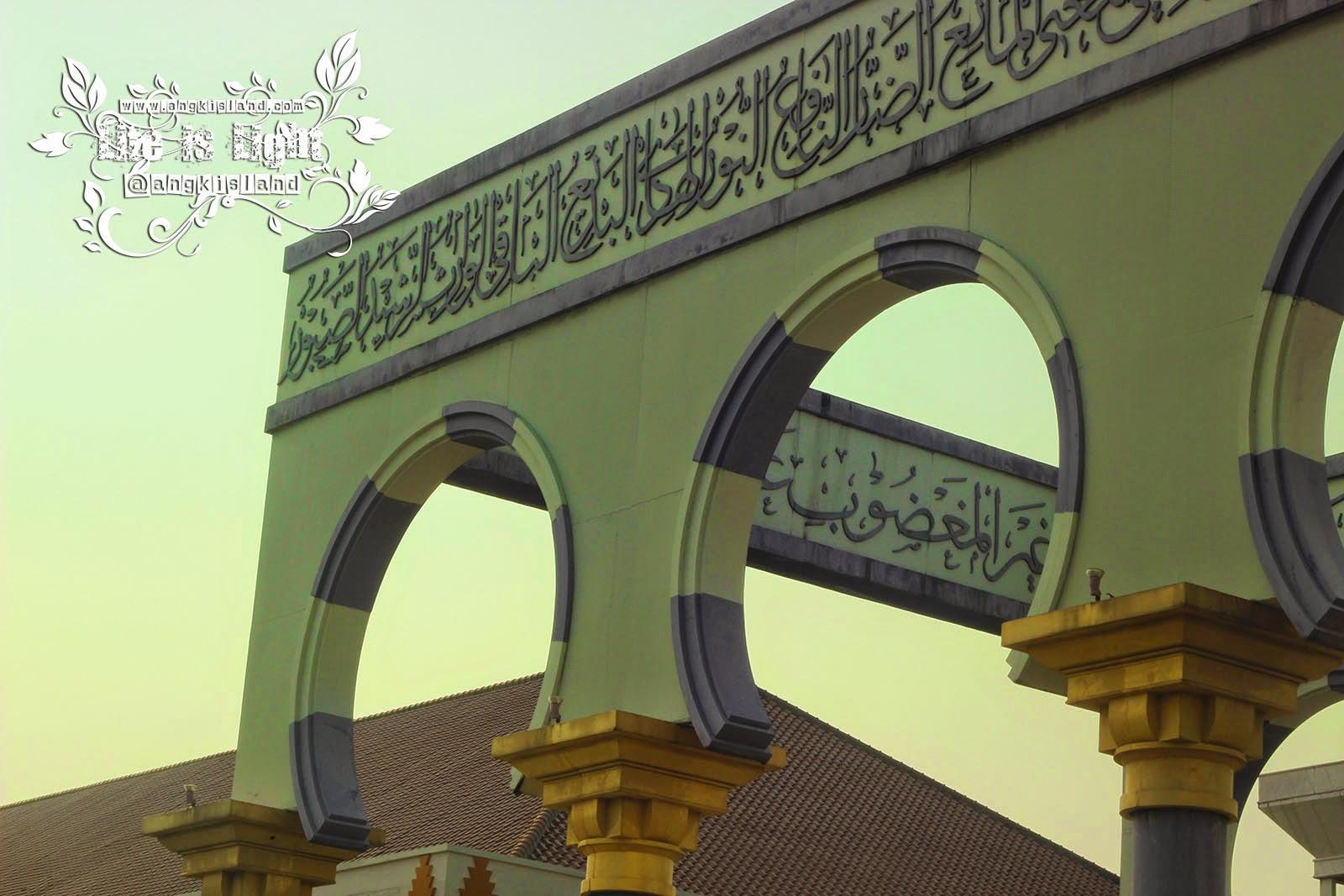 kaligrafi Masjid Agung Jawa Tengah