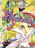 การ์ตูน Princess เล่ม 43