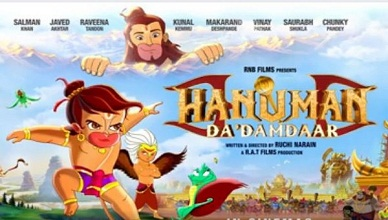 Hanuman Da Damdaar Full Movie