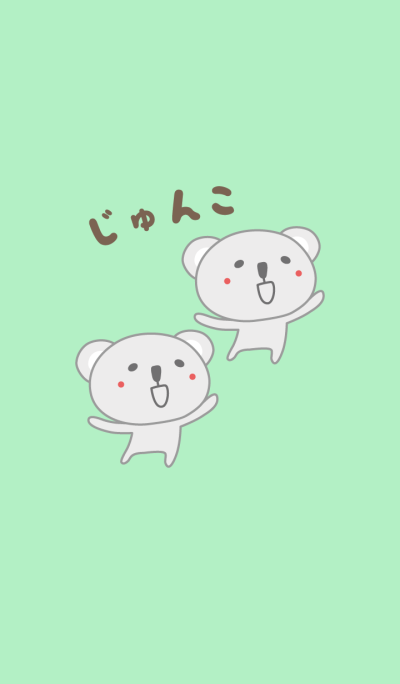 Cute koala theme for Junko