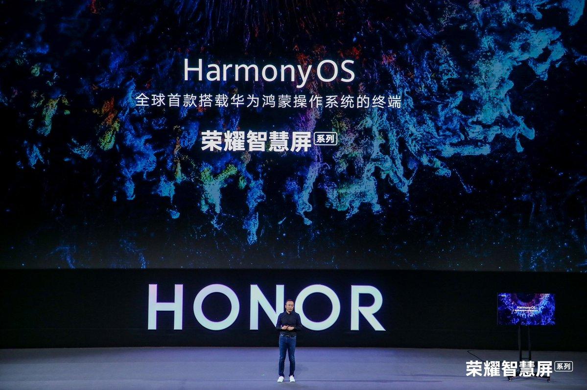 HarmonyOS: Huawei estrena su nuevo sistema operativo