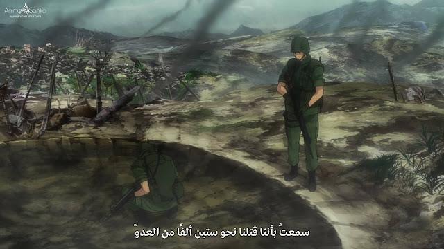 انمى Gate الموسم الأول BluRay مترجم أونلاين كامل تحميل و مشاهدة