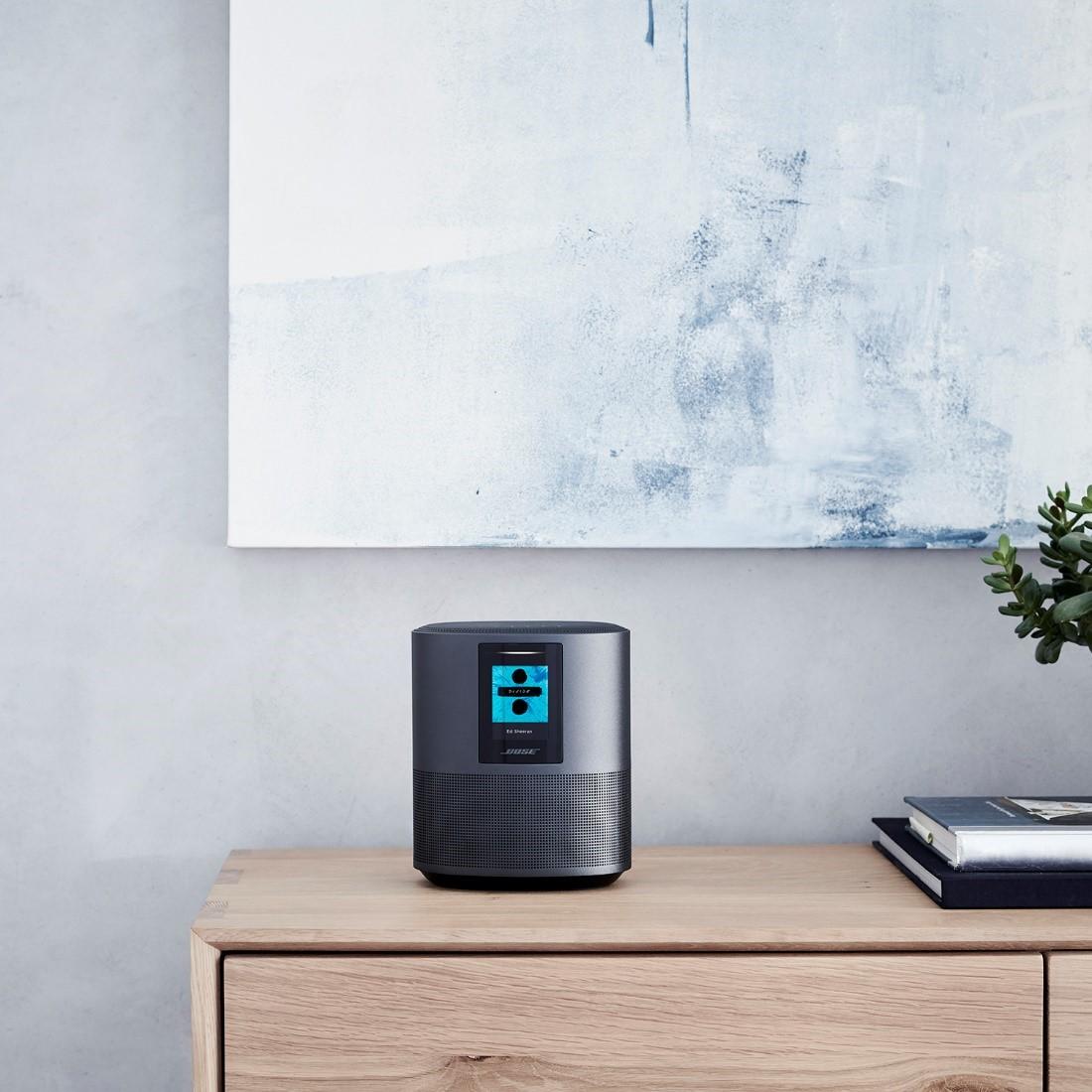 Bose Home Speakers