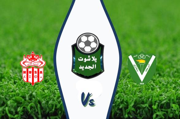 نتيجة مباراة النصر الليبي وحسنية أكادير اليوم الأحد 1-03-2020 في الكونفيدرالية الإفريقية