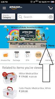 OnePlus 6 Free Amazon Prime Day Sale