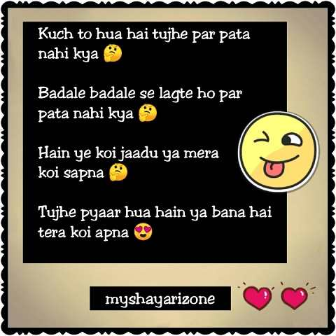 Love Romantic Lines Hindi Wallpaper Shayari