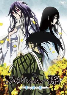 Bách Quỷ Dạ Hành OVA -Nurarihyon no Mago OVA