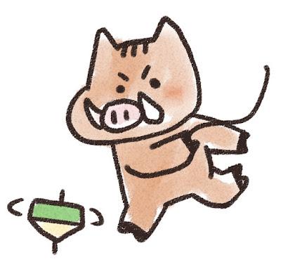 コマ回しをする猪のイラスト(亥年)