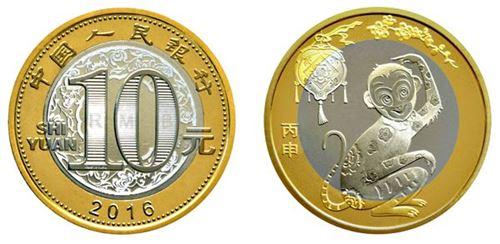 Monkey 10 Yuan