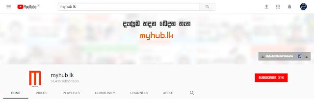 The best technology youtube channels in Sri Lanka