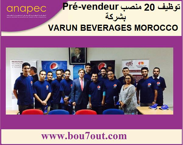 توظيف 20 منصب Pré-vendeur
