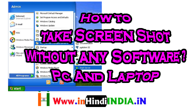 How to take screen shot pc and laptop without any software