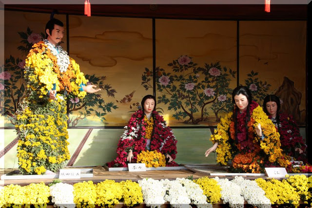 Chrysanthemum Dolls and Flower Show | 21st October - 19th November, 2017 | Gifu