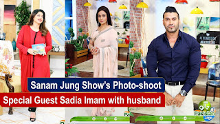 Sanam Jung Show with Sadia Imam | Jago Pakistan Jago 4th July 2017 | Best Photos
