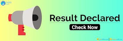 upsc-mains-2017-result