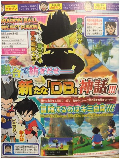 Dragon Ball Project Fusion, Nintendo 3DS, Bandai Namco, Actu Jeux Vidéo, Jeux Vidéo,