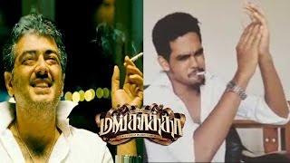 Thala Mankatha dubsmash – Ajith Kumar Mass Dubsmash