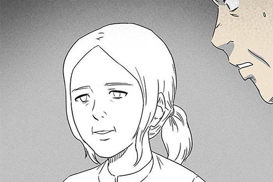 Chương 5: Ký ức người vợ (phần 4) - Dị thường truyện