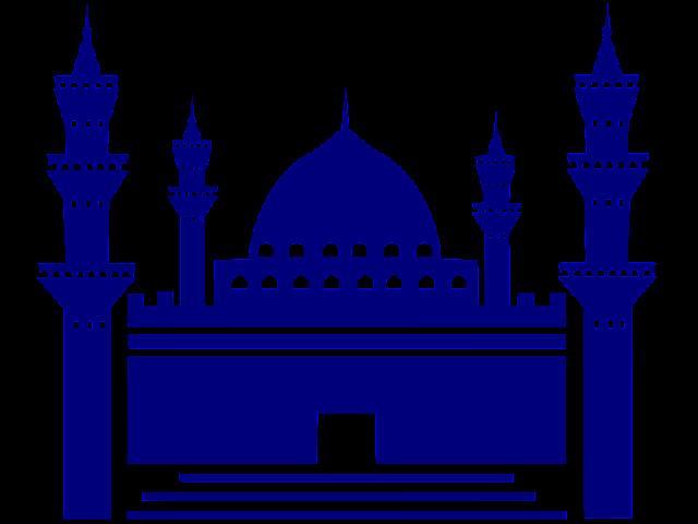Ramadan Mubarak Fanoos Cliparts