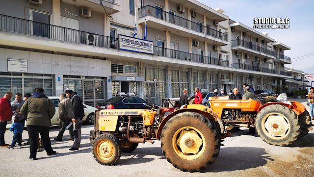 Διαμαρτυρία των αγροτών στην Αργολίδα με τρακτέρ και αγροτικά οχήματα (βίντεο)