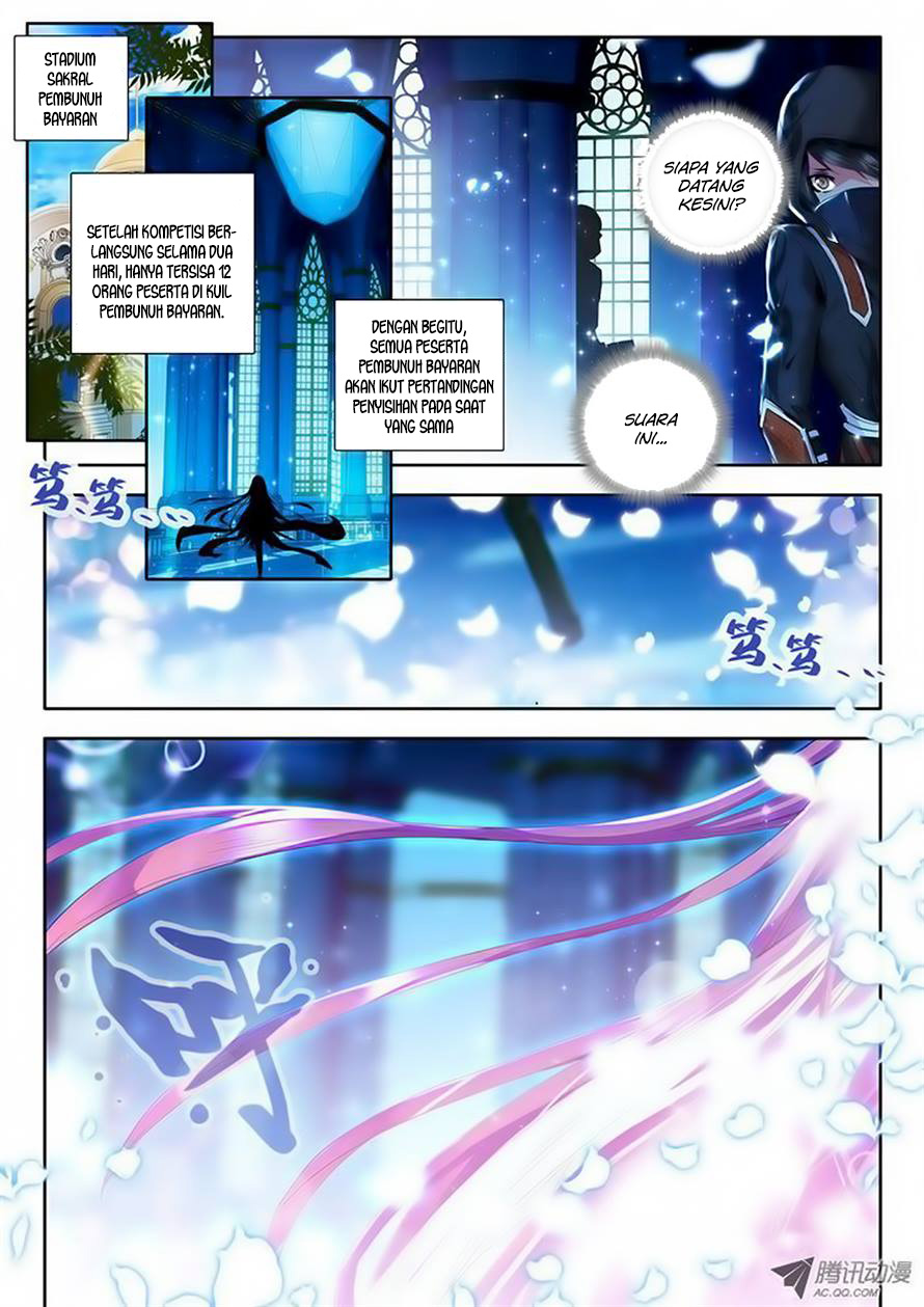Shen Yin Wang Zuo Chapter 68