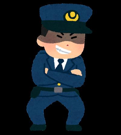 悪い警察官のイラスト