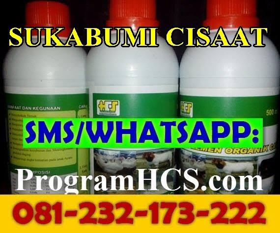 Jual SOC HCS Sukabumi Cisaat