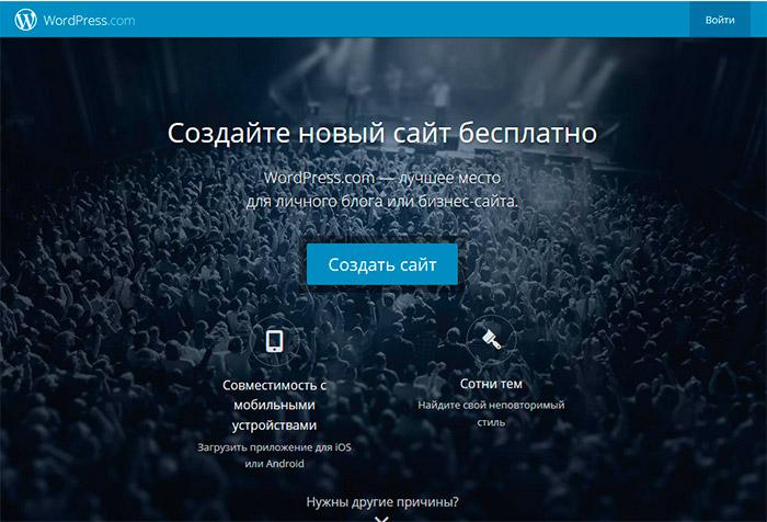 Партнерки для сайтов на бесплатном хостинге сайт для бесплатного хостинга файлов