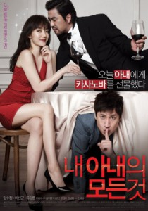 All About My Wife Bluray Subtitle Indonesia
