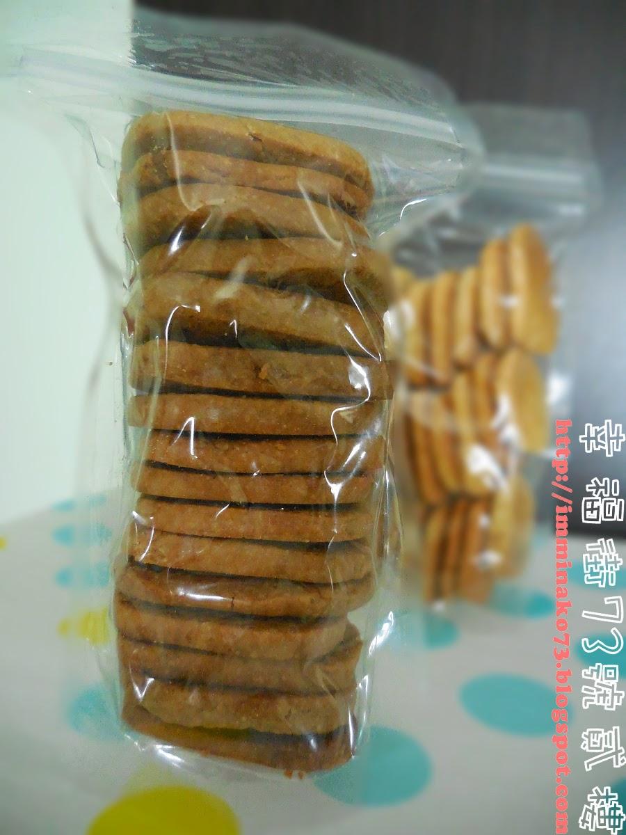幸福街73號貳樓: 電磁爐。平底鍋咖啡餅乾(無蛋/無奶/少糖少油版)
