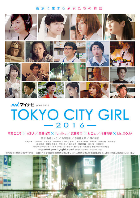 Sinopsis Tokyo City Girl 2016 (2016) - Film Jepang