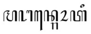 Kali ini Admin ingin membagikan Link Download Soal Bahasa Jawa Kelas  Download Soal Bahasa Jawa Kelas 3 SD Bab 1 Pasrawungan Dan Kunci Jawaban
