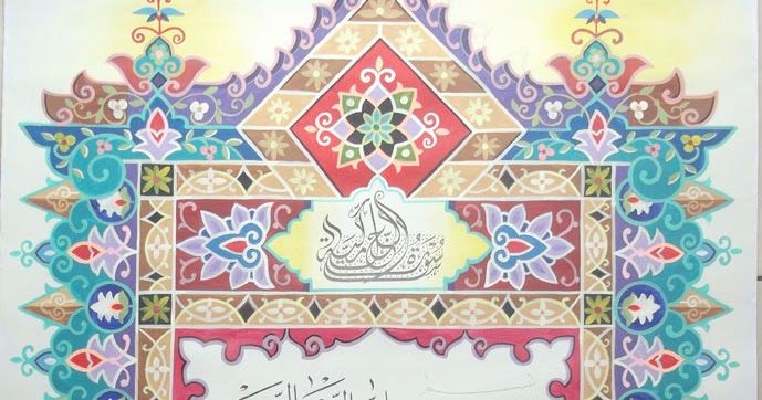 Karya Kaligrafi Mushaf H Purwanto Zain Galeri Kaligrafi Asta