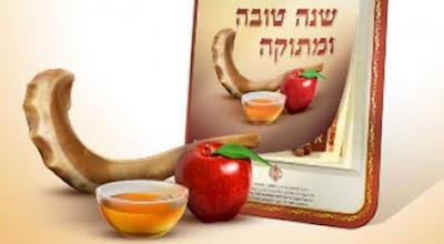 Nitzavim Vayelech- לשנה טובה תכתבו ותחתמו