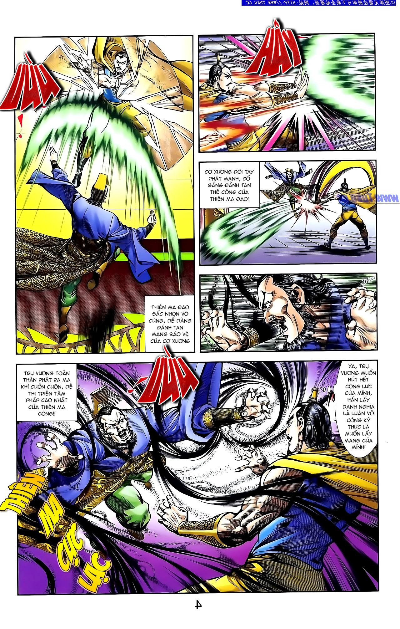 Cơ Phát Khai Chu Bản chapter 132 trang 12